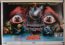 Terror Train (1980) Horror Poster Jamie Lee Curtis - Thai Poster (1)